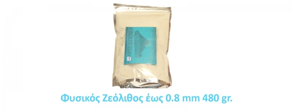 Natural Zeolite Powder 480gr