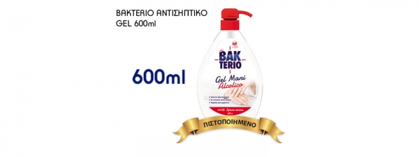 Antiseptic Gel 600ml